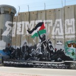 Apartheid wall West Bank
