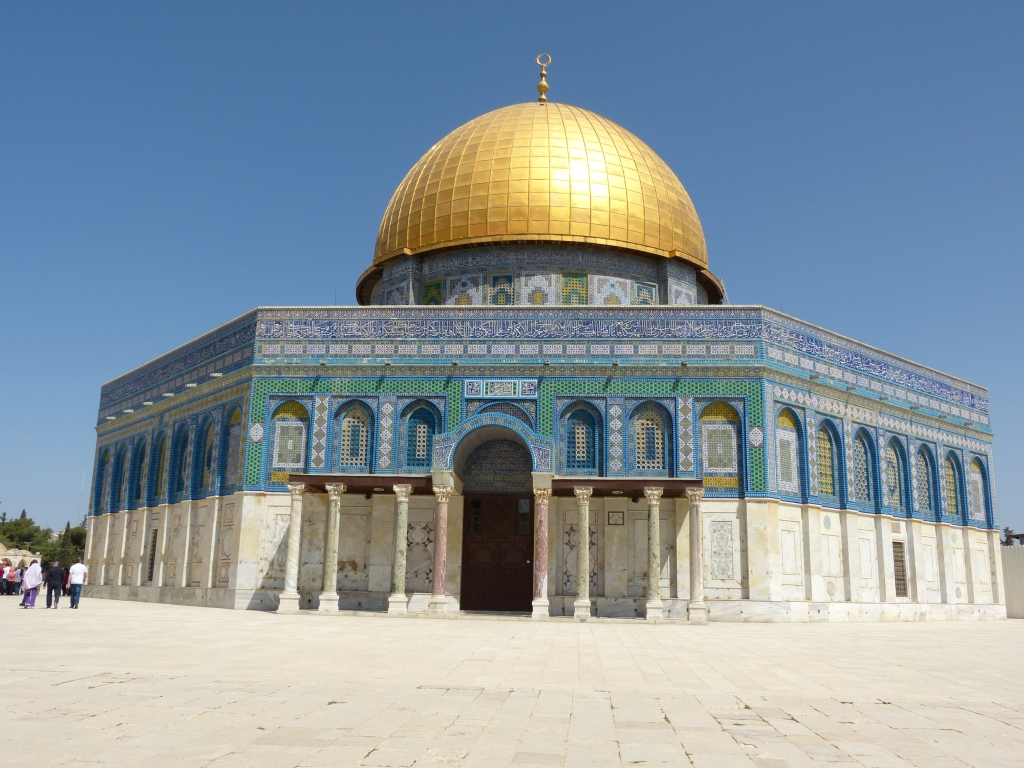 Dome of the Rock Mosque Old Jerusalem
