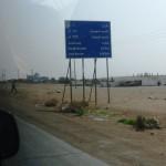 Iraqi border sign