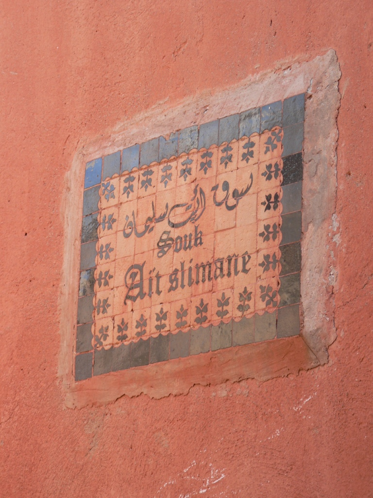 Souq sign Marrakesh