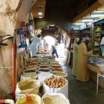 Nizwa spice souq-