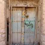 Omani doors3-