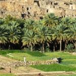 Wadi Ghul village-