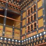 Building details