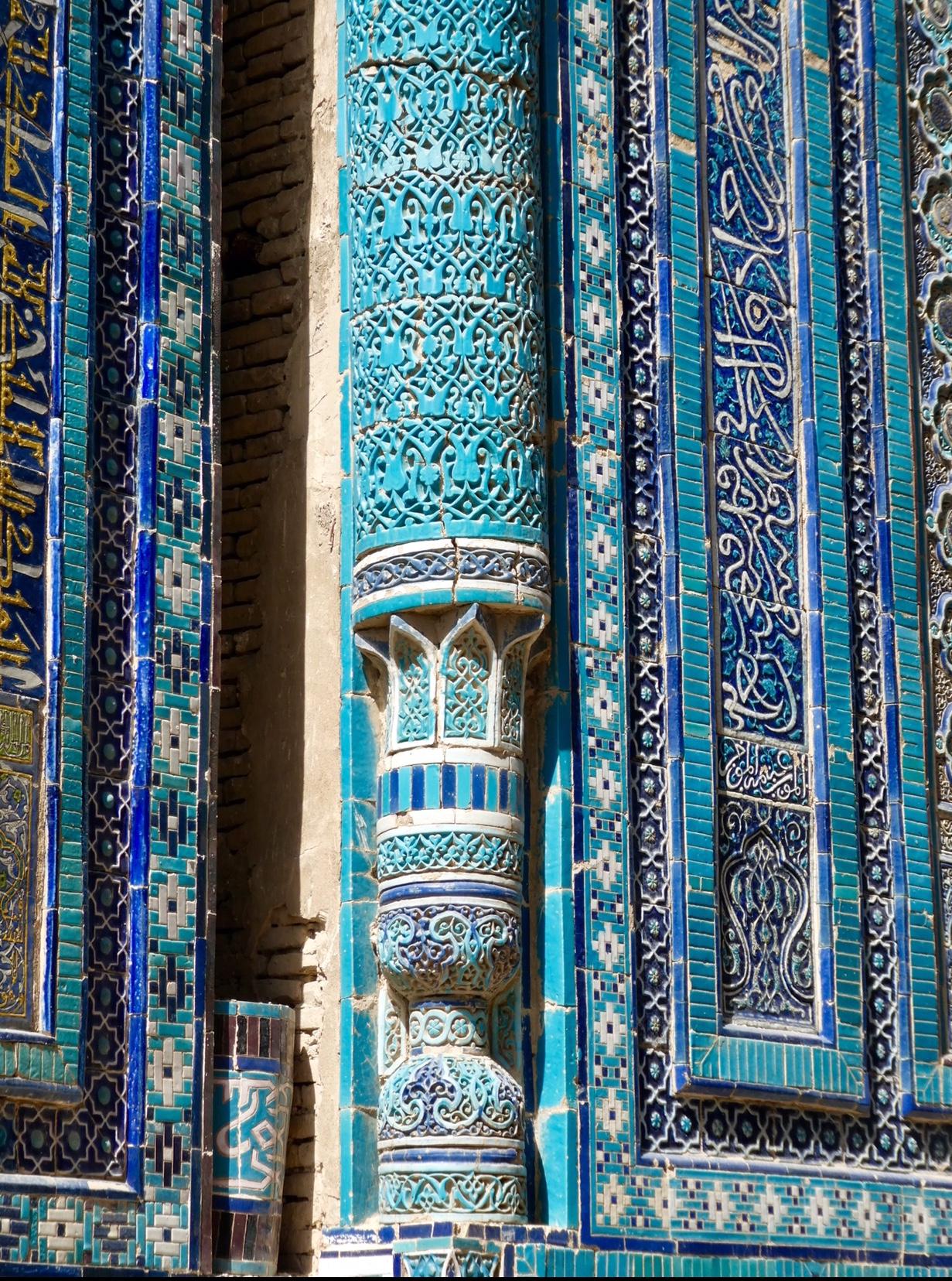 Majolica tile detail Samarkand