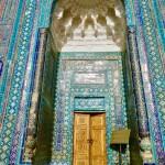 Mausoleum pishtaq Samarkand