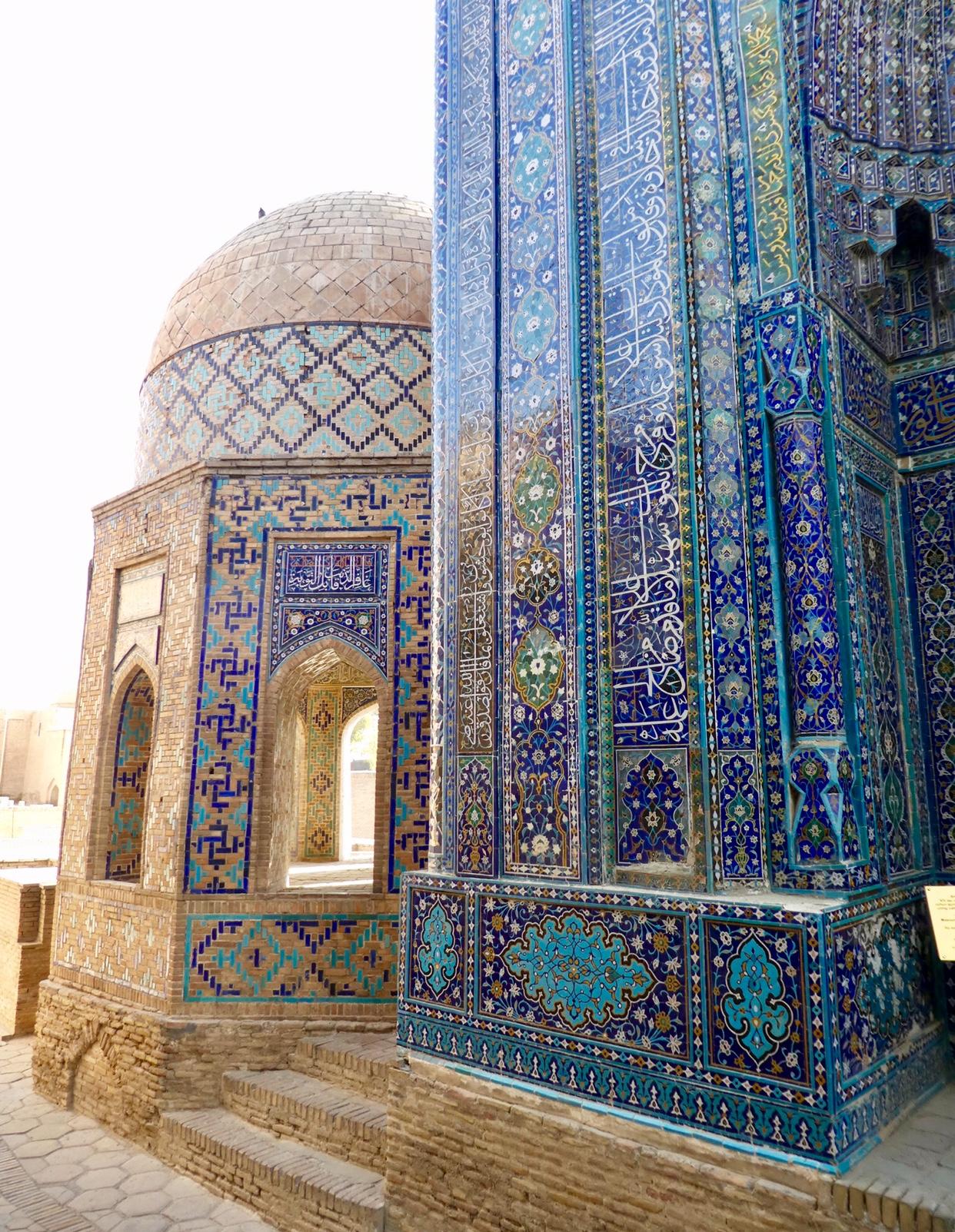 Views Shah i Zinda in Samarkand