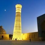 Kalon minaret under moonlight
