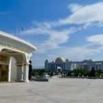 National library Ashgabat