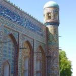 Palace wall Khojand
