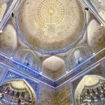 Decoration Tamerlane's tomb