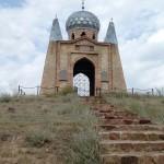 Shrine Kyrgyzstan