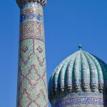 Ribbed dome and minaret Samarkand