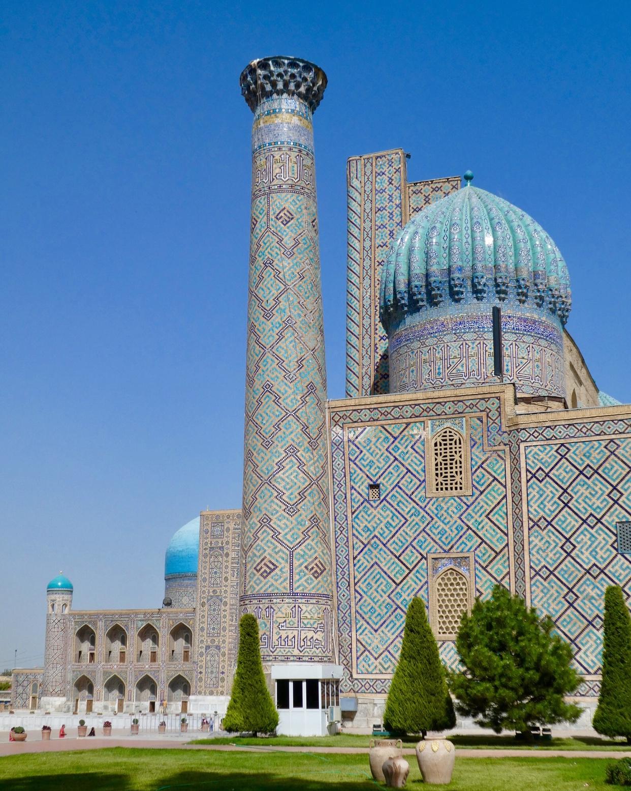 Medressa detail Samarkand