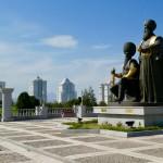 Views Ashgabat