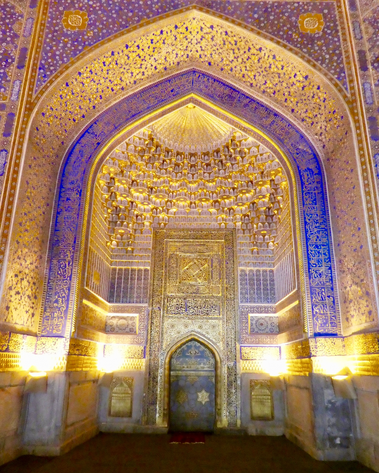 Golden Mosque interior