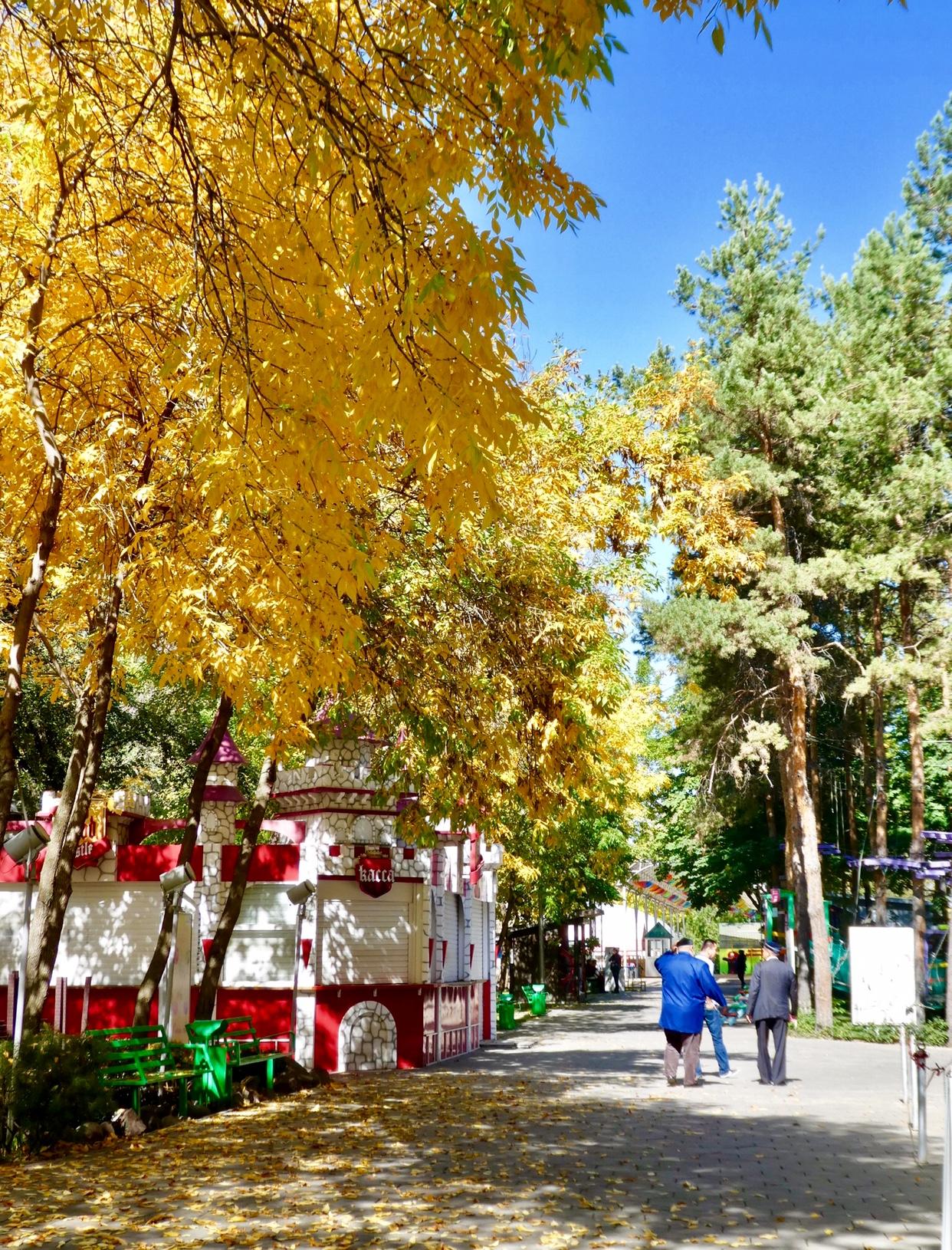 Autumn colours Almaty