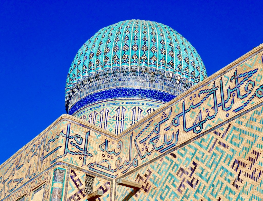 Yasawi Mausoleum Turkistan