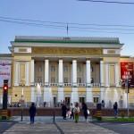 Opera House Almaty