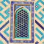 Majolica tiles Turkistan